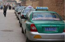 元旦兰州出租车服务乱收费成为投诉热点