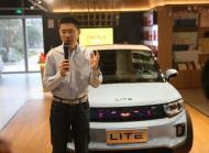 LITE成首个进驻潮玩科技品店的汽车品牌