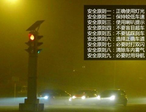 武汉中达江宝为您讲解雾天行车用车技巧