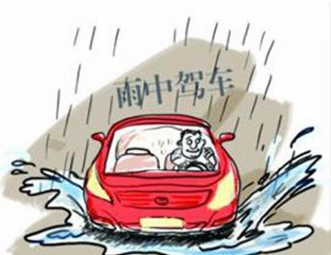 长沙连日降雨 网友整理雨天行车小技巧