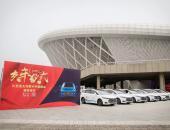人民日报携手比亚迪汽车助力数字中国建设峰会