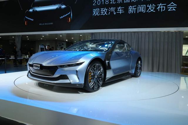 观致全新—概念电动跑车亮相 外形炫酷、概念