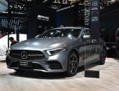 89万起 奔驰公布CLS先型特别版预售价