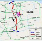G15沈海高速实施大修 交警公布绕行方案