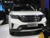 将于6月16日上市 广汽传祺新款GS4发布