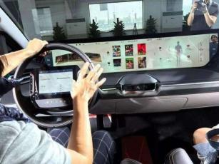 5G通讯技术即将来临 可以给汽车带来什么变化