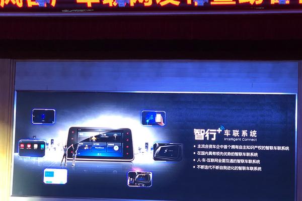 售价13.23-13.73万元 日产劲客智联版上市
