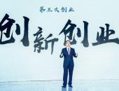 长安汽车王晓玲:智能化的终极目标是安全