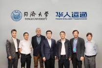 """同济大学 华人运通 共同成立""""新能源动力实验室"""""""