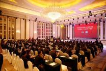 百余家经销商签约4860台 北京清行首届经销商大会现场火爆