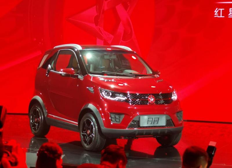 红星X2正式上市 补贴后售4.98-6.38万元