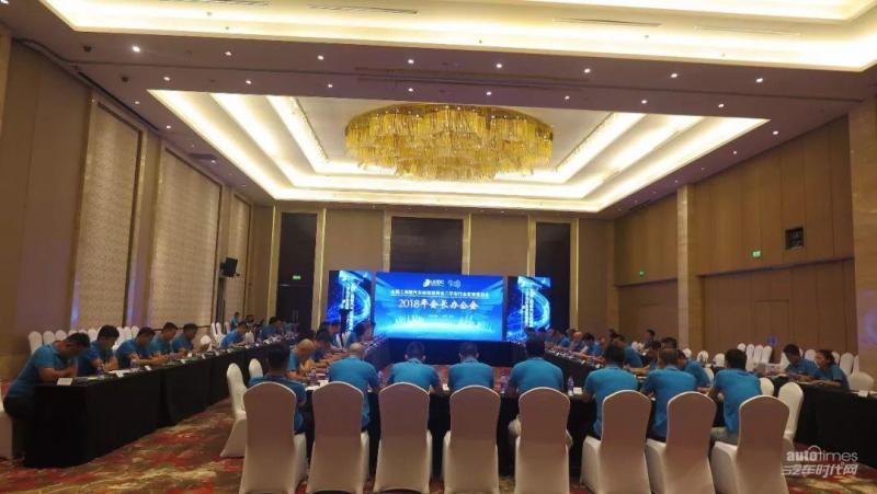 UCIDC 2018会长办公会顺利召开,梧桐汽车助力行业发展