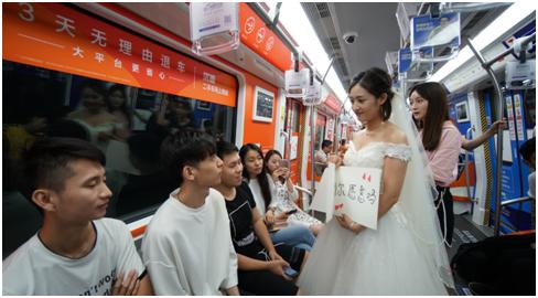 杭州地铁虽挤 却因这
