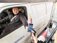 湖南:全省408个收费站实现支付宝付费