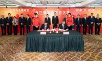 上海市政府 特斯拉工厂正式落户上海