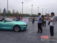 河北2018年第六届汽车文化节今天开幕