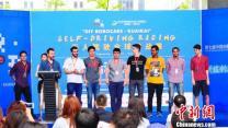 首届DIY Robocars KuaiKai挑战赛开赛