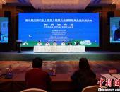第五届中国汽车露营大会将在芜湖举办