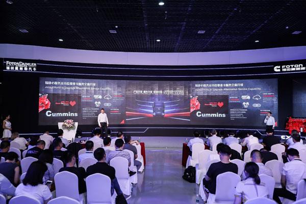 奏响产品、服务、价值升级三部曲欧曼配装福田康明斯X系列动力新品上市 卓众汽车网