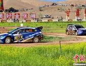 近百台赛车角逐甘肃张掖 享最美赛道风光