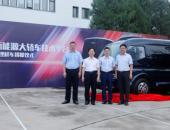 新能源大轿车技术平台原理样车揭幕