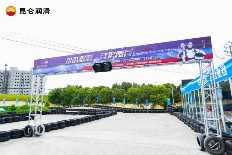 【final】南京站新闻稿-v2-0912(1)143.png