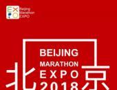 助力北京马拉松 北京现代精彩亮相马博会