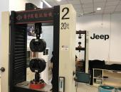 剖析用料品质关系 Jeep大指挥官在同济拆解