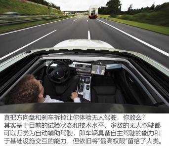 聊着天送货  探国内首条5G自动驾驶道路