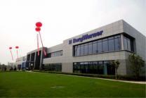 博格华纳合作长城 提供电动和混合传动