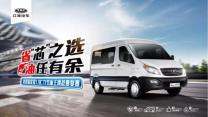 星锐节油挑战赛复赛 群英荟萃战上海