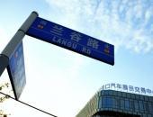 上海自贸区平行进口汽车首次亮相购物节