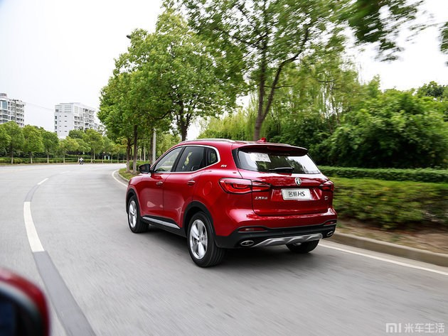 比75秒再快点试驾名爵HS20T两驱版_北京pk10是国家开的吗