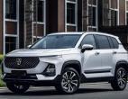 定名RS-5 宝骏全新SUV将于10月18日首发