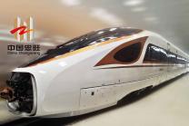 中国高铁车体铝产品供商与捷豹路虎合作