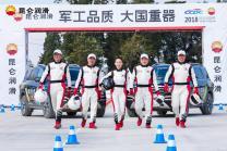 2018昆仑润滑车王争霸赛昆明嵩明嘉丽泽站冠军诞生