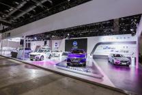 上汽多款电动车亮相智能网联汽车展览会