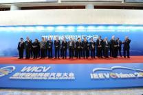 2018中国国际节能新能源汽车展在京开幕