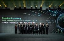 布局中国电动车市场 常熟工厂隆重开业
