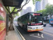 衡阳举办大型关爱公交出租车驾驶员公益活动