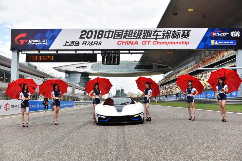 【china-gt综述稿】全程领航顶级赛事,arcfox加速品牌向上v21946.jpg