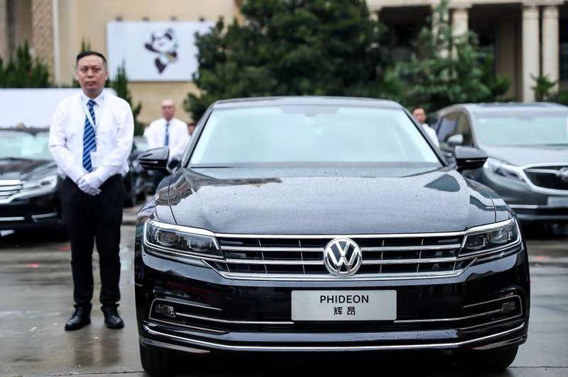 上汽大众辉昂汽车 上海城市流动的名片_快乐十分走势图