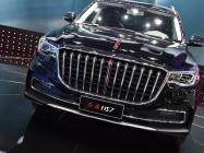 2018广州车展:一汽红旗HS7正式发布