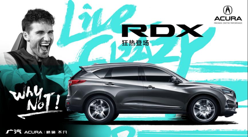 """【新闻通稿】-""""全天候飞航SUV""""全新RDX实力来袭 强势登陆广汽Acura xx特约店-final227.png"""