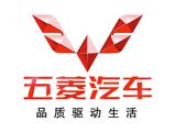 绍兴五菱汽车销售服务有限公司