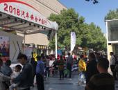 昆仑润滑助力 汽车安全中国行走进金华