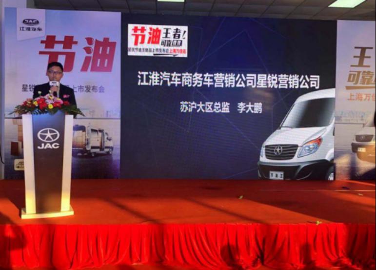 经济性客货两用市场迎来超值选择,星锐节油王10.97万元正式上市2457.png