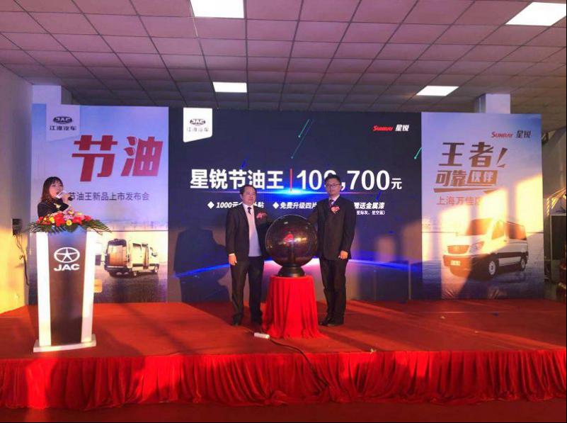 经济性客货两用市场迎来超值选择,星锐节油王10.97万元正式上市3568.png