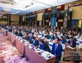 2018国际汽车智能共享出行大会在广州开幕
