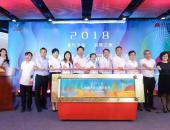 华夏出行助力2018奥林匹克公园音乐季
